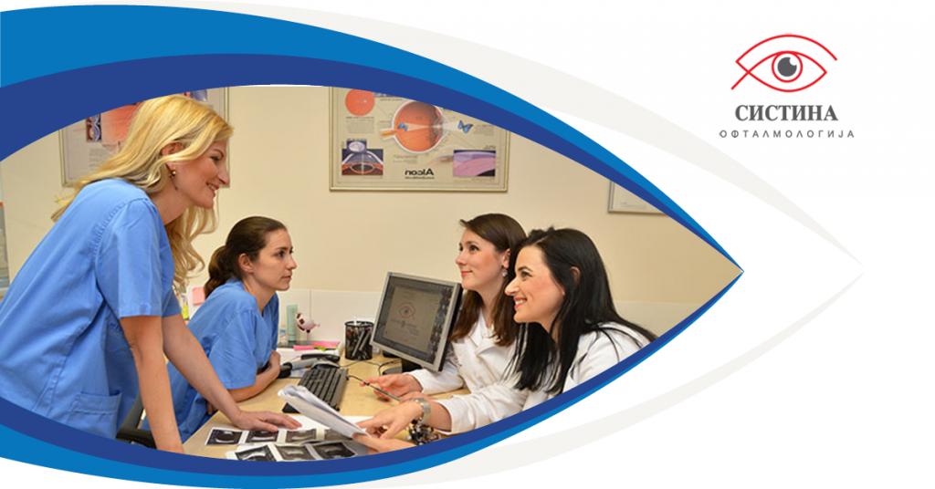 Доктори од Систина Офталмологија на биро одговараат на прашања за ласерска корекција на диоптрија.