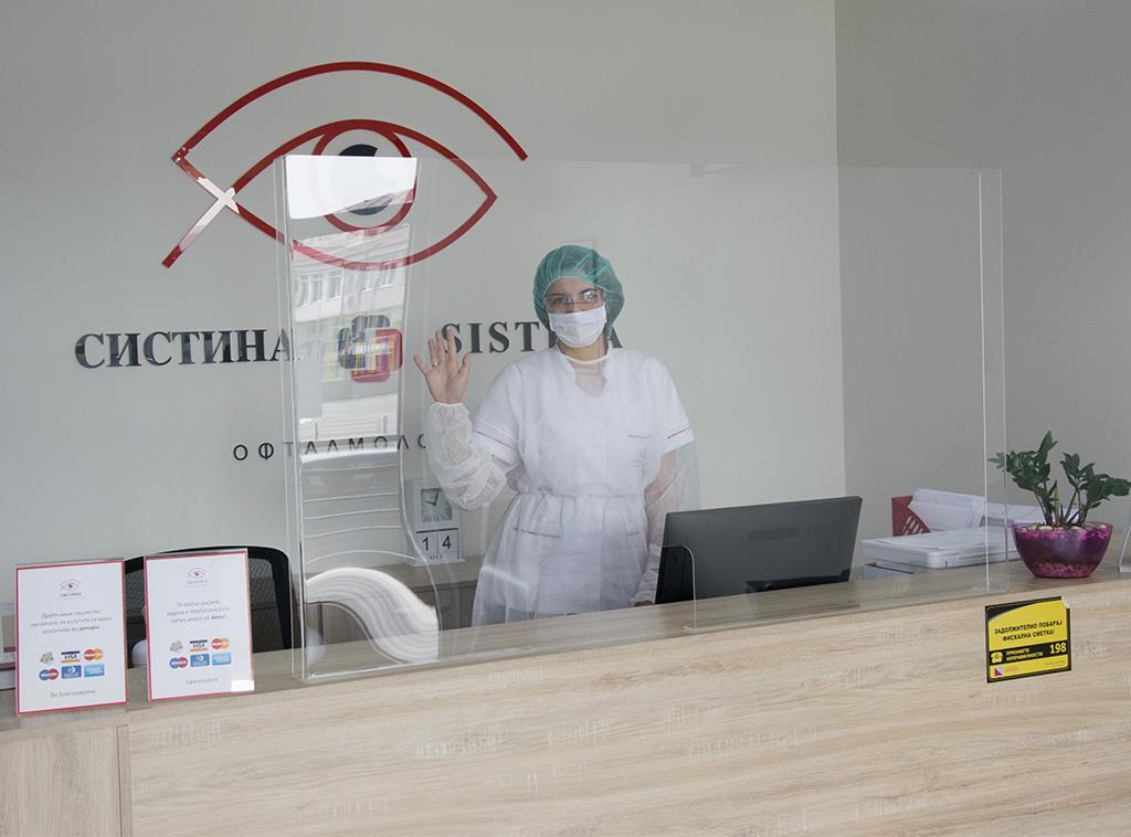 Медицинско лице во Систина Офталмологија Гостивар