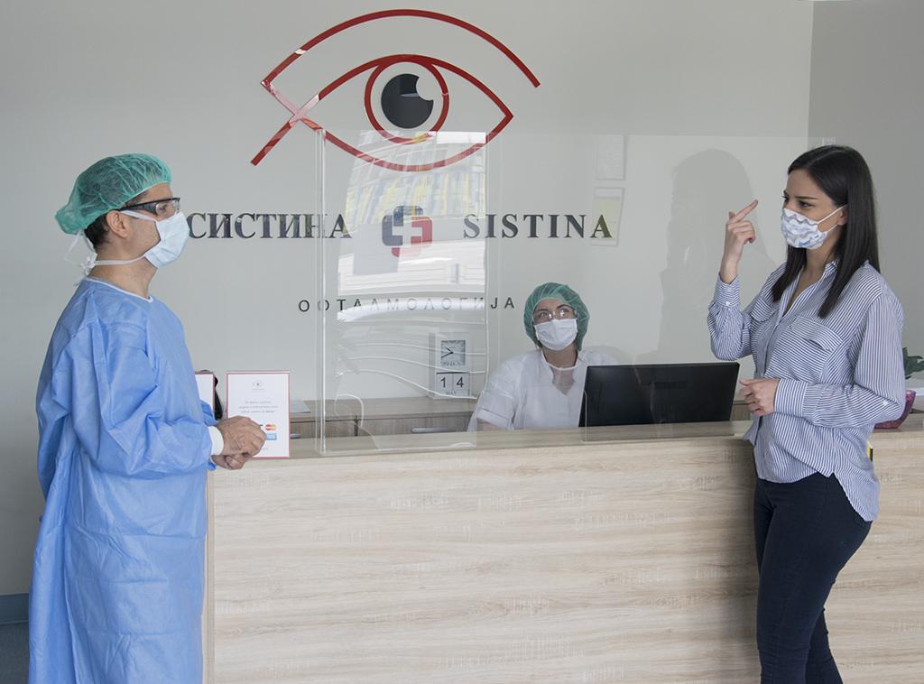 Комуникација со пациенти во Систина Офталмологија Гостивар