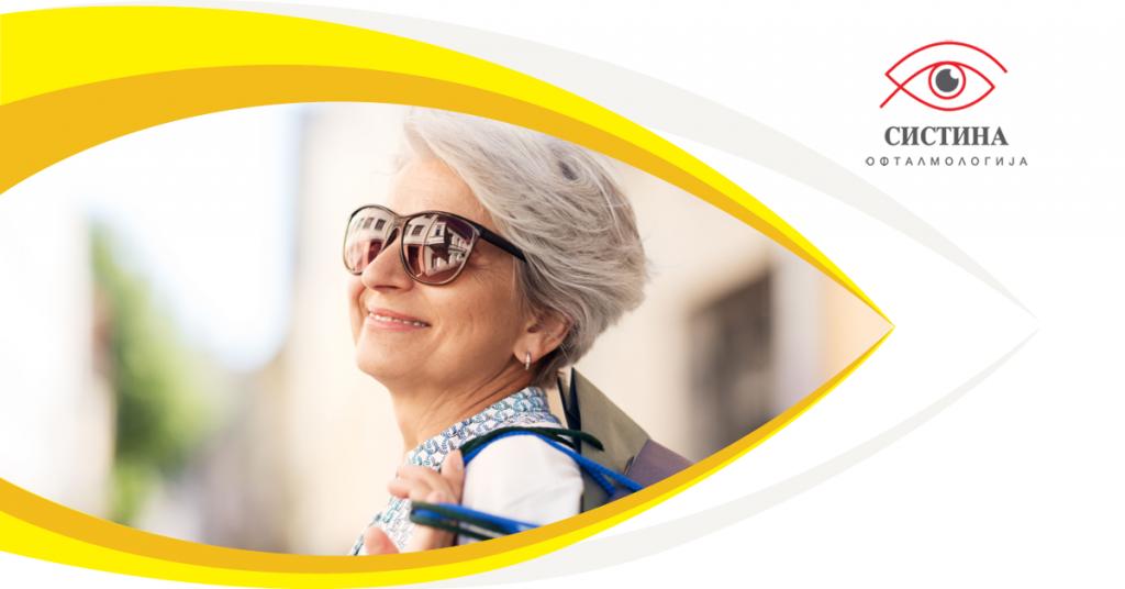 Госпоѓа со очила за сонце по операција на катаракта.