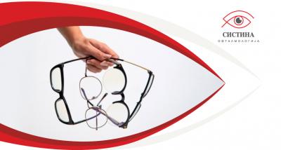 Multifokalni Lekji - Sistina Oftalmologija