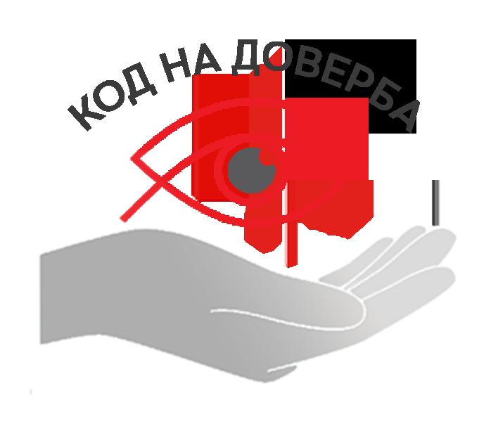 Код на доверба