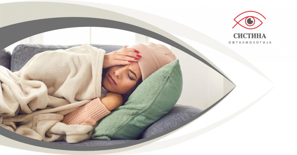 зимски инфекции на очите