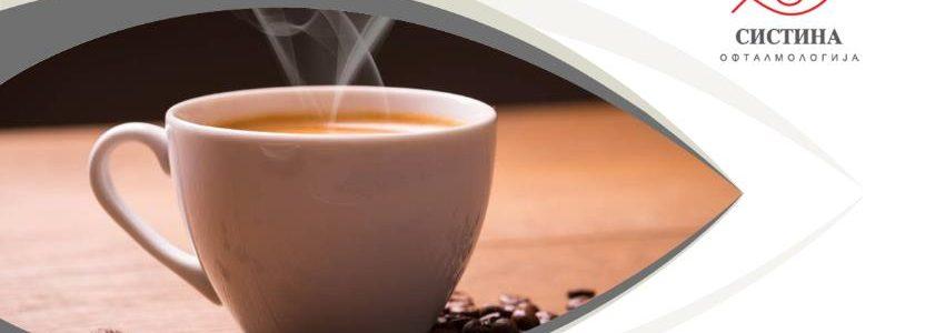 кафе и глауком