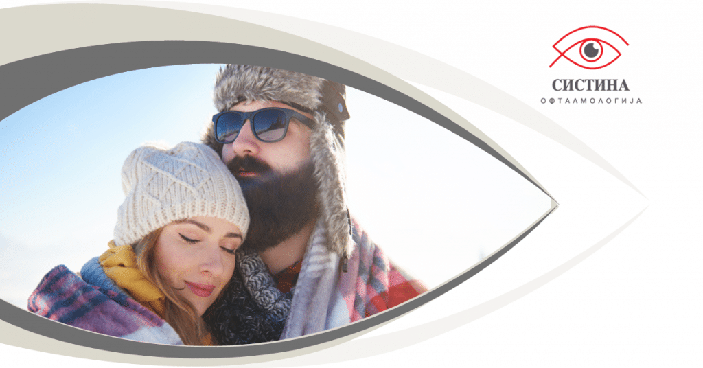 pupil dilate in love people