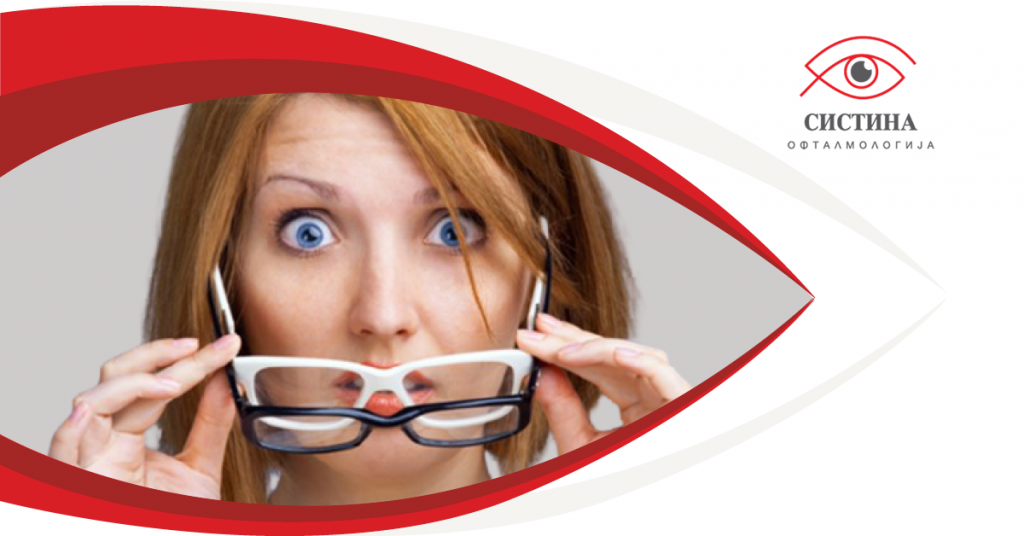 multifocal lenses - women with 2 pair of glasses